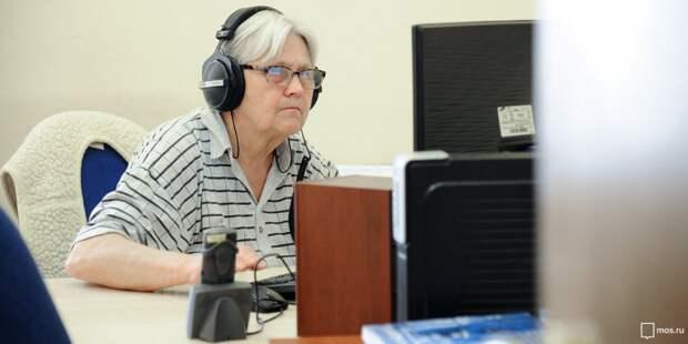 Пенсионерам из Лианозова окажут срочную помощь в центре соцобслуживания