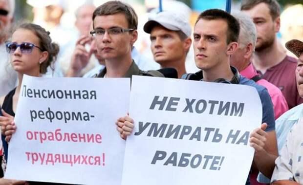 Российская пенсионная система — глобальная подмена и обман граждан