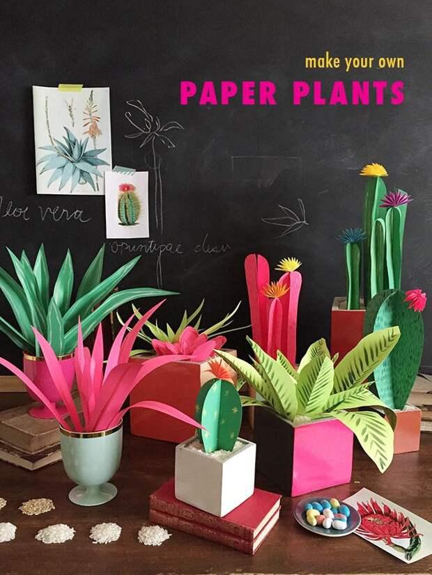 Бумажный цветник (Diy)