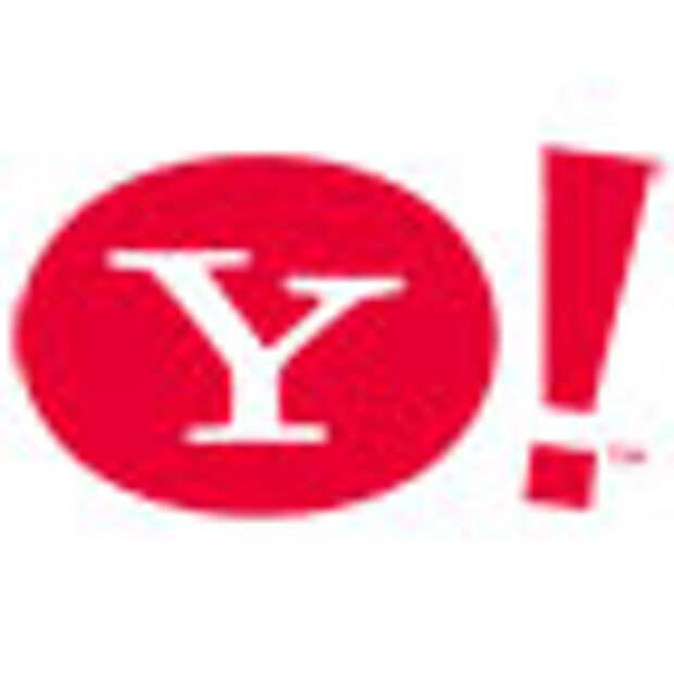 Yahoo разместит рекламу в газетах