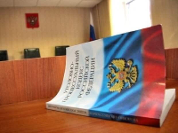 ПРАВО.RU: Кабмин одобрил поправки в УПК о новой альтернативе домашнему аресту