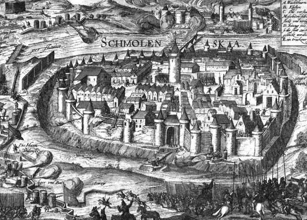 410 лет назад началась героическая оборона Смоленска