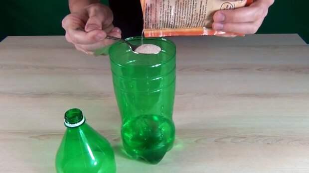 Как из ПЭТ бутылки сделать ловушку для комаров