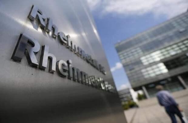 Rheinmetall потребовал от властей Германии компенсации за срыв контракта с Россией