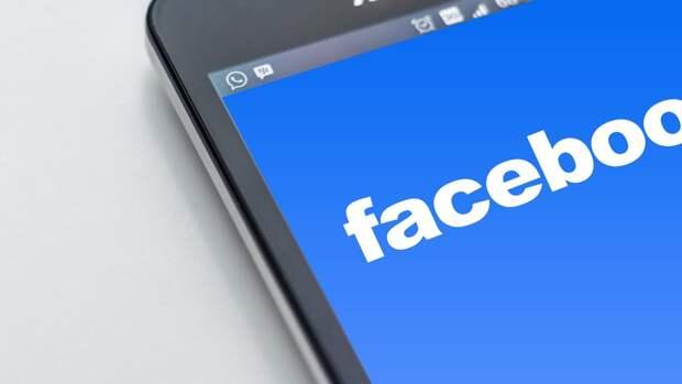 Facebook подал жалобу на решение о 26-миллионном штрафе
