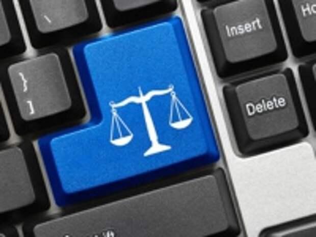 ПРАВО.RU: Американский юрист создал компьютерную программу для автоматического заполнения петиций