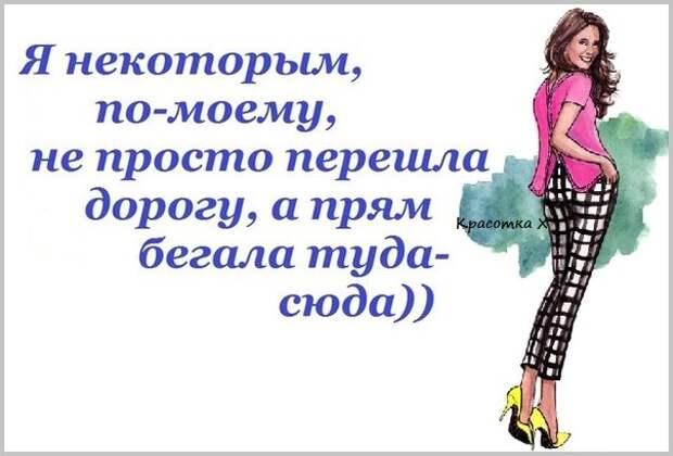 5672049_1382321919_frazochki17 (604x410, 48Kb)