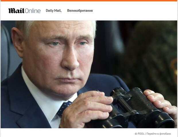 Читатели Daily Mail: русские – крутые и серьезные ребята. Среди них нет пугливых нытиков