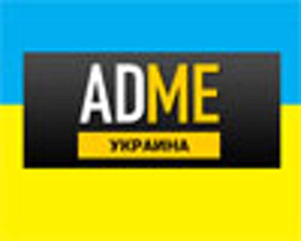 AdMe – Украина: интервью с Маратом Мухаметовым