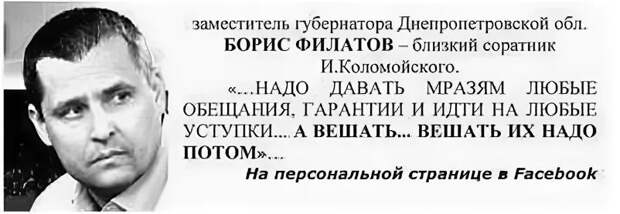 «ОПЗЖ» служит себе, а не Украине и России