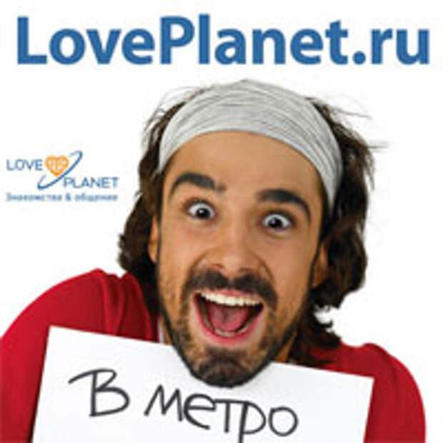 LovePlanet.ru: виртуальная любовь vs любовь в лифте