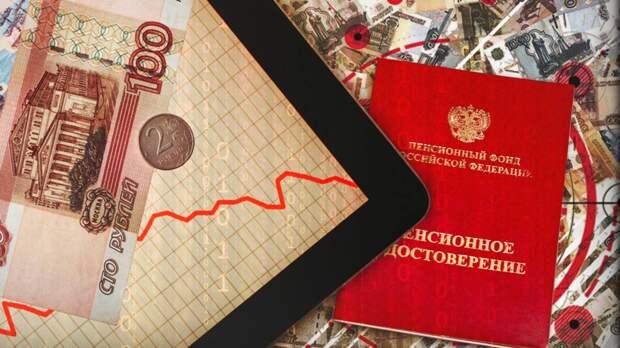 ПФР раскрыл новые способы увеличить сумму пенсий