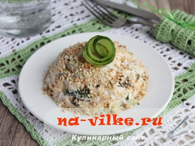 Салат с куриным филе, черносливом и орехами