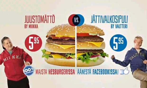 Финны скандалят из-за гамбургера