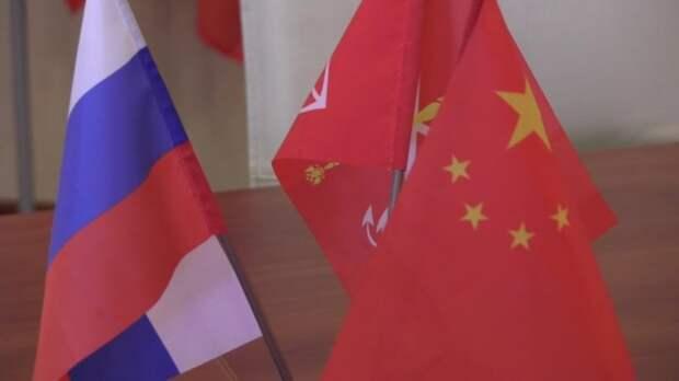 Москва и Пекин буду вместе бороться с западными подстрекателями незаконных митингов