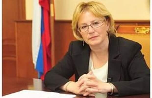 Минздрав России разработал проект федерального закона по вопросу назначения наказания лицам, совершившим преступление в области дорожного движения в состоянии опьянения.