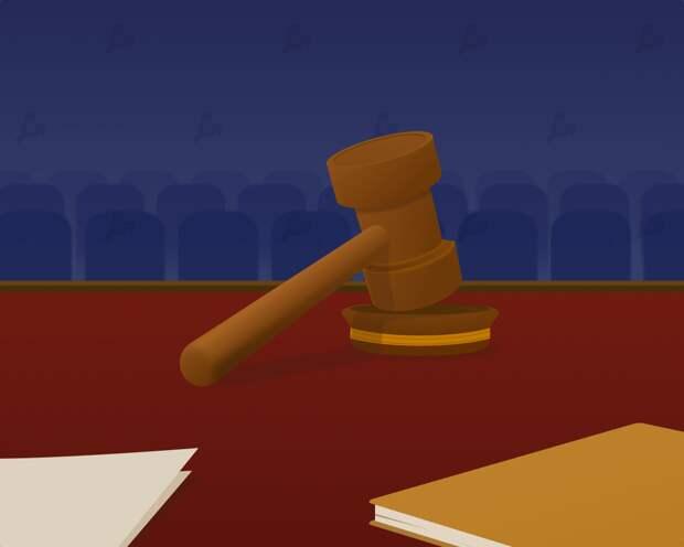 Суд смягчил обвинение по делу Backpage о торговле людьми и отмывании денег в биткоинах