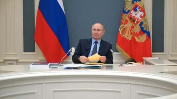 Владимир Путин назвал главную национальную цель России