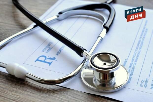 Итоги дня: продление действия рецептов на льготные лекарства в Удмуртии и новая стела на границе региона
