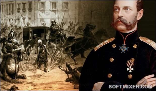 Охота на царя. Пять покушений на Александра II