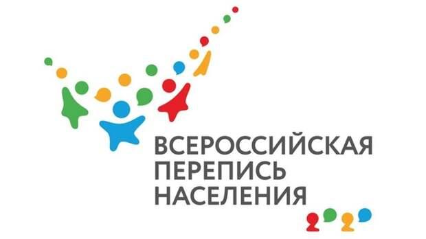 ВПН-2020: Крымстат набирает переписчиков!