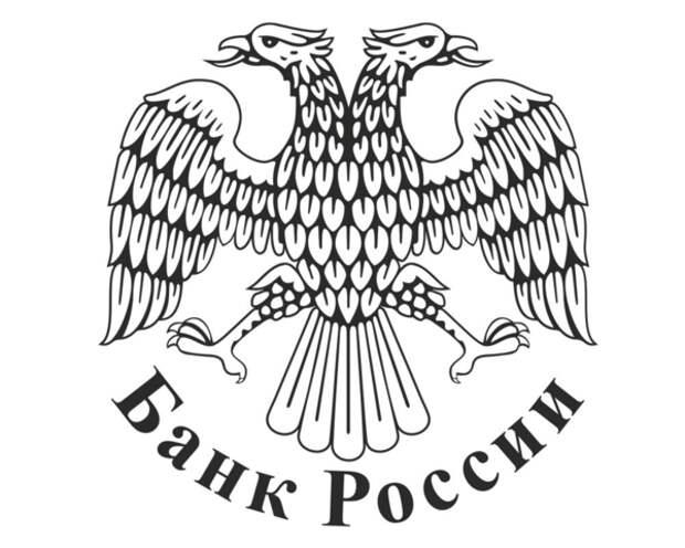 Почему центральный банк России, не принадлежит России.
