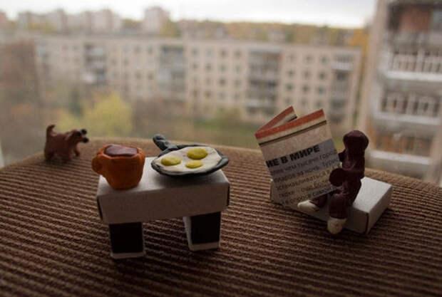 Самое кофейное утро, автор: Екатерина Задохина