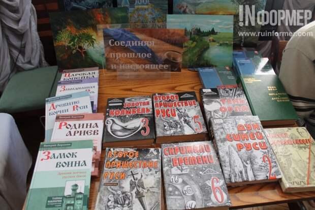 Севастопольский писатель нашел следы древних цивилизаций (фото)