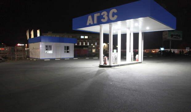 СК начал расследование после вспышки газа и ожогов работника на оренбургской АГЗС