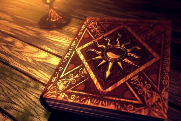 Книга тайны тайн...