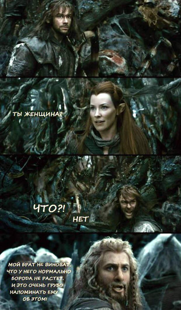 hobbit003