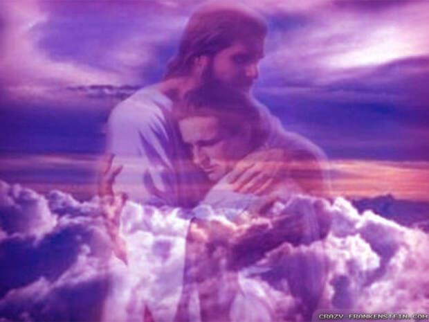 Бог в нас, а мы в нем!