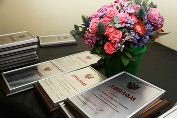 """Вручение XVIПремии """"Финансовая элита России""""состоится 30 марта"""