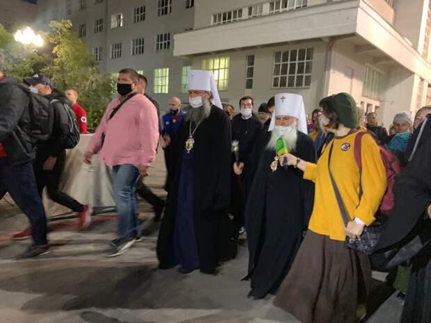 В Екатеринбурге прошел несанкционированный Царский крестный ход