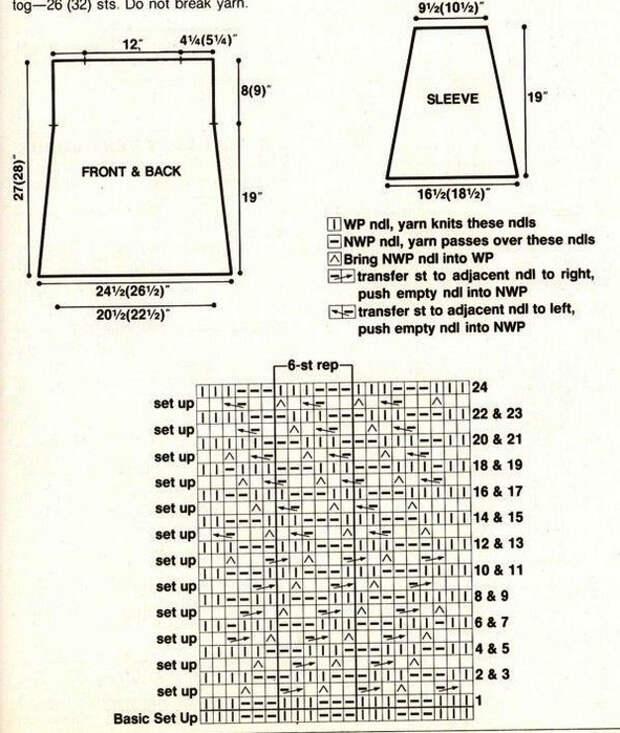 РєР»73052-1 (591x700, 381Kb)