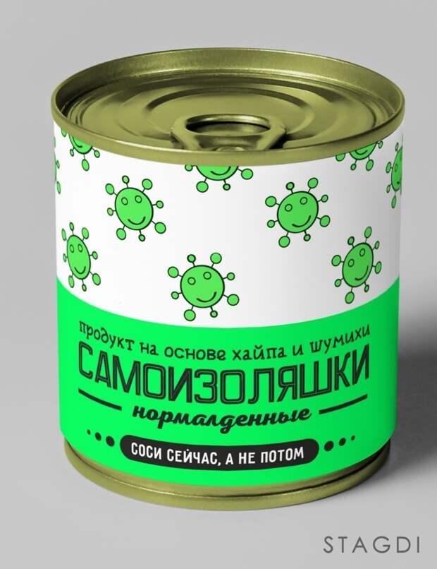 16 «шедевров» дизайна и маркетинга, которые могли появиться только в коронавирусное время
