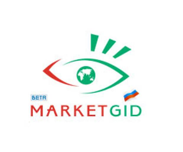 MarketGid под атакой: конкуретная борьба перешла в суды