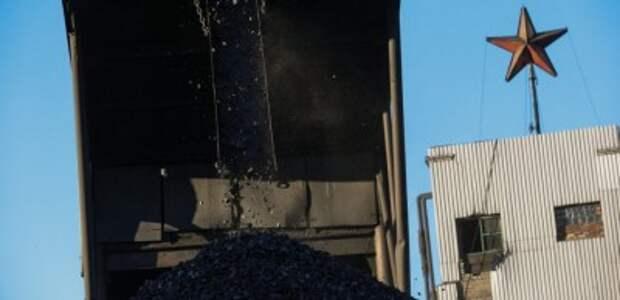 ДНР заблокировала поставки угля на Украину
