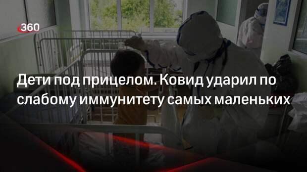 Вирусолог Венгеров заявил, что летальных случаев ковида у детей стало больше из-за ослабленного карантином иммунитета