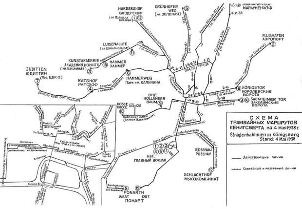 Там, где живут трамваи