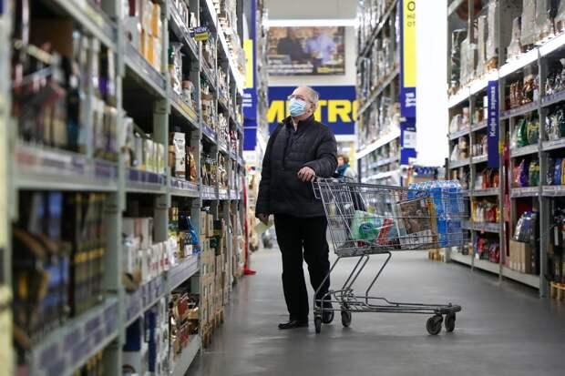 Злоумышленник угрожает отравить продукты в московских торговых центрах