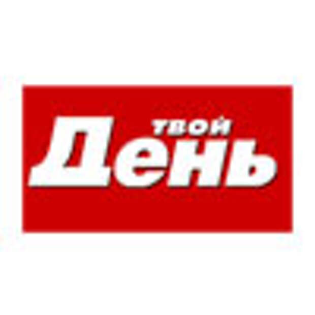 Новое пользовательское тестирование E-generator.ru: таблоид «Твой ДЕНЬ»