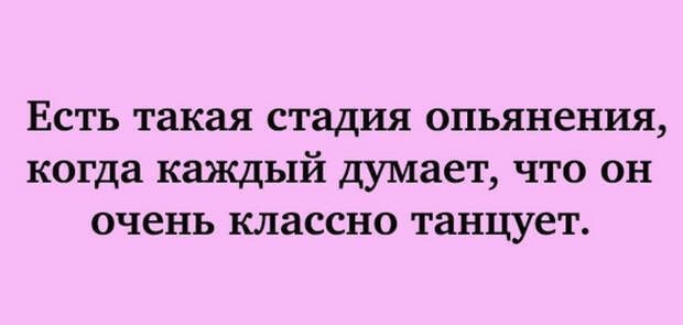 Улыбнемся.... Завтра воскресенье)))