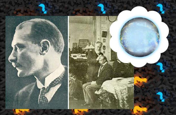 Шар души или как французский исследователь изучал феномен фантомов-двойников