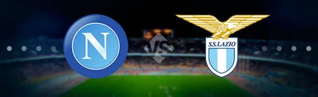 Наполи - Лацио: Прогноз на матч 22.04.2021