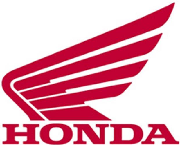 Honda: уважай свой стиль!
