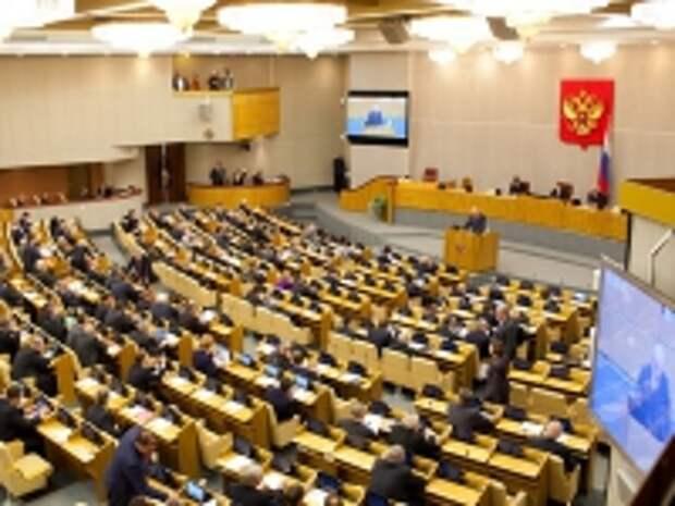 ПРАВО.RU: Думцы позволят кабмину рассматривать часть вопросов без заседаний