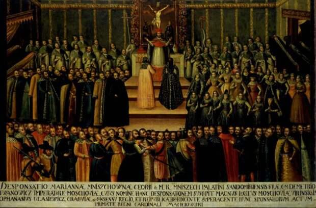 Обручение Марины Мнишек в Лжедмитрием I в Кракове 22 ноября 1605 года. Неизвестный художник. XVII в.