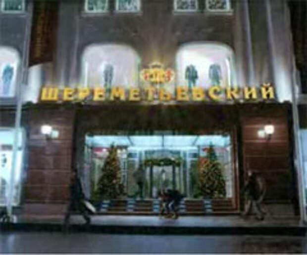 ТЦ «Шереметьевский» превратил «Jingle Bells» в свой новогодний гимн
