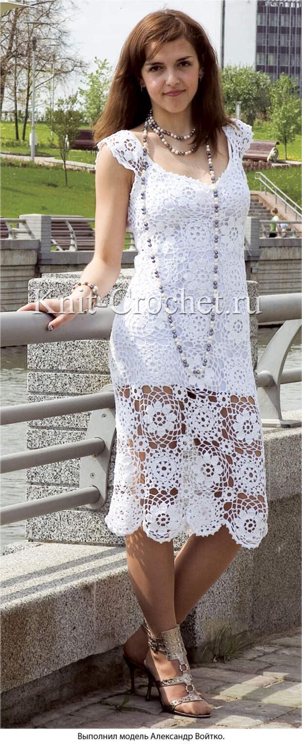 Связанное крючком из круговых мотивов платье 44-46 размера.